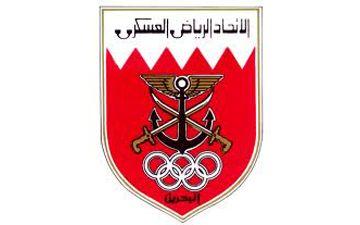 الاتحاد الرياضي العسكري يستحدث بطولة الكليات العسكرية بالخماسي