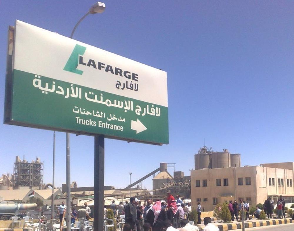 اتفاق ينهي ازمة عمال شركة مصانع الاسمنت الأردنية