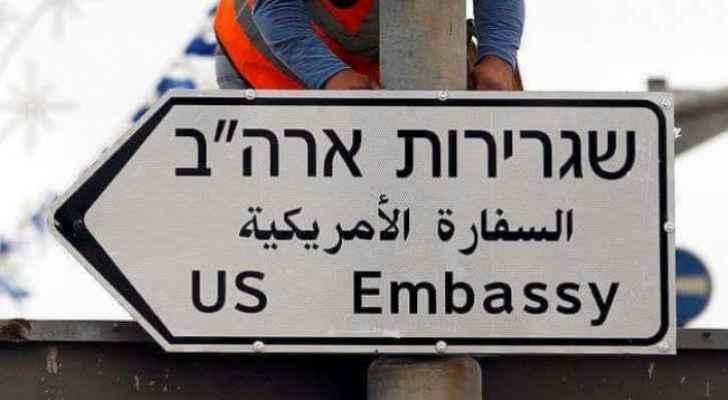 """""""المبادرة النيابية """": نقل السفارة الأمريكية قرار تجاوز كافة المعايير"""