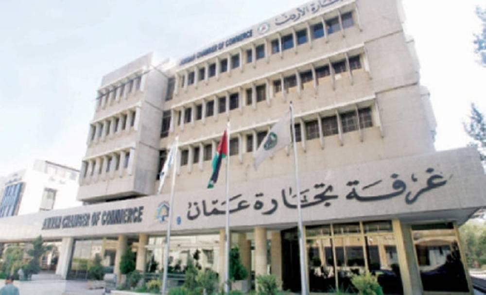 الناخبون لغرفة تجارة عمان : كيف انتخب والباب مسكر