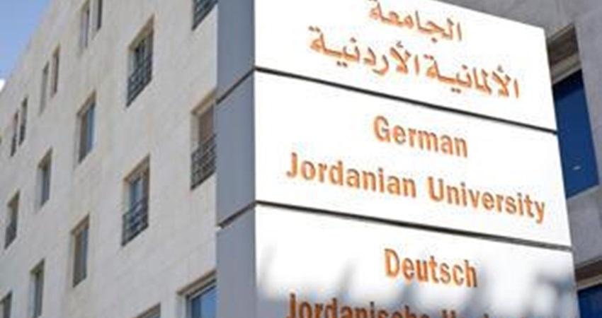 إعلان مكرمة أبناء المعلمين في الجامعة الألمانية الأردنية