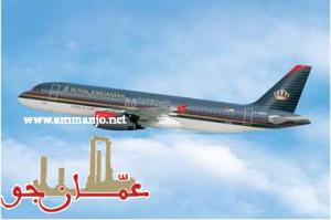 الملكية الأردنية ناقل رسمي لمهرجان جرش