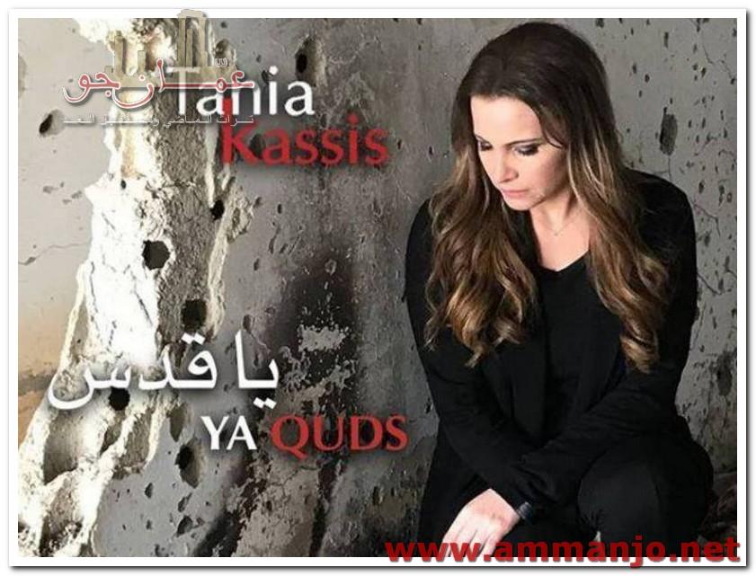 تانيا قسيس تدعو شعوب العالم لانقاذ القدس