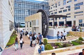 الجامعة الألمانية الأردنية تحرز مراكز متقدمة في امتحان الكفاءة الجامعية