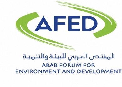 """""""أفد"""" يعقد مؤتمره العاشر بإطلاق تقرير شامل واستطلاع عن البيئة العربية"""