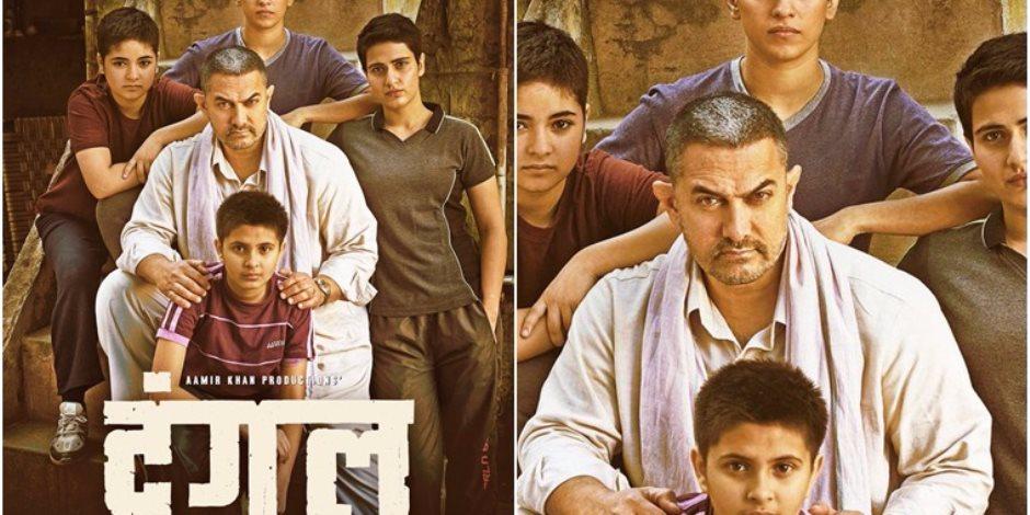 """الفيلم الكوميدي الهندي """"دانغال"""" يحتل المركزا الاول في شباك التذاكر في الصين"""
