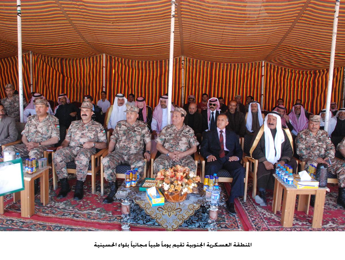 المنطقة العسكرية الجنوبية تقيم يوماً طبياً مجانياً بلواء الحسينية
