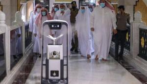 روبوت ذكي لتعقيم المسجد الحرام وتوزيع ماء زمزم l قبل 10 ساعات