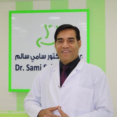 الحكم بإدانة مستشفى الأردن والطبيب سامي سالم بالتسبب بالوفاة وبالتعويض