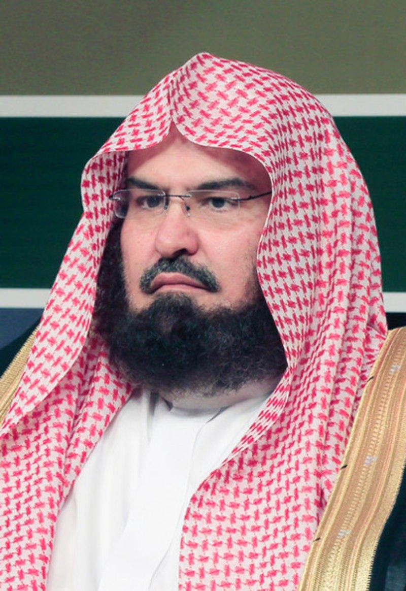 السديس: لا غرابة في تقديم الملك سلمان العون للأردن
