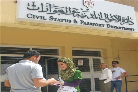 مطالب برفد احوال المفرق بجهاز تسليم بطاقات الاحوال المدنية الذكية