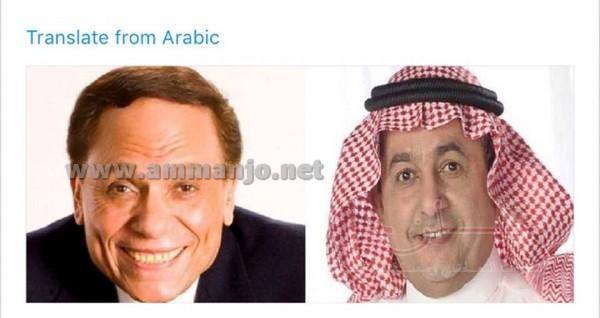 مسلسل عادل امام يثير بلبلة في الوسط الفني السعودي