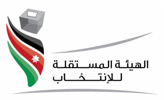كتلة الاصلاح وتعديل قانون الانتخاب  ..