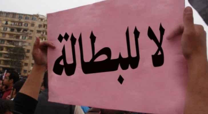 الأردن السادس عربياً بنسبة البطالة