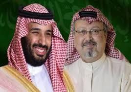 السعودية ترد على اتهامات الكونغرس لمحمد بن سلمان بالمسؤولية عن قتل خاشقجي
