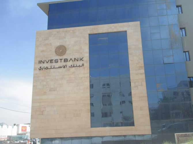 ضربة موجعة تهز حسابات عملاء البنك الاستثماري الأردني