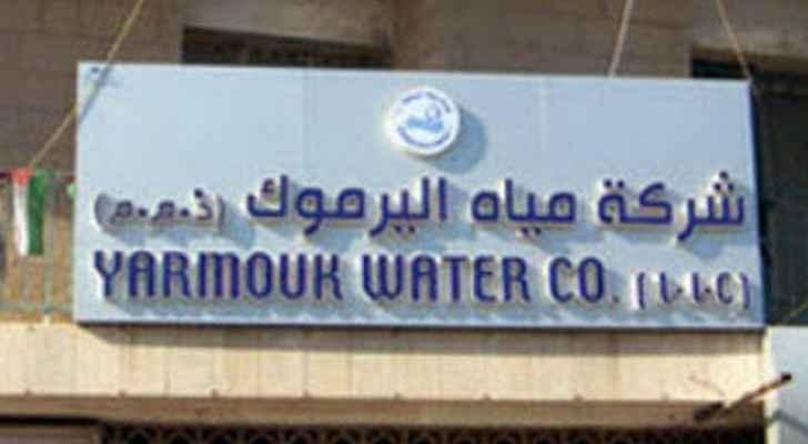 مياه اليرموك: مليون و400 ألف دينار ذمم على مشتركين