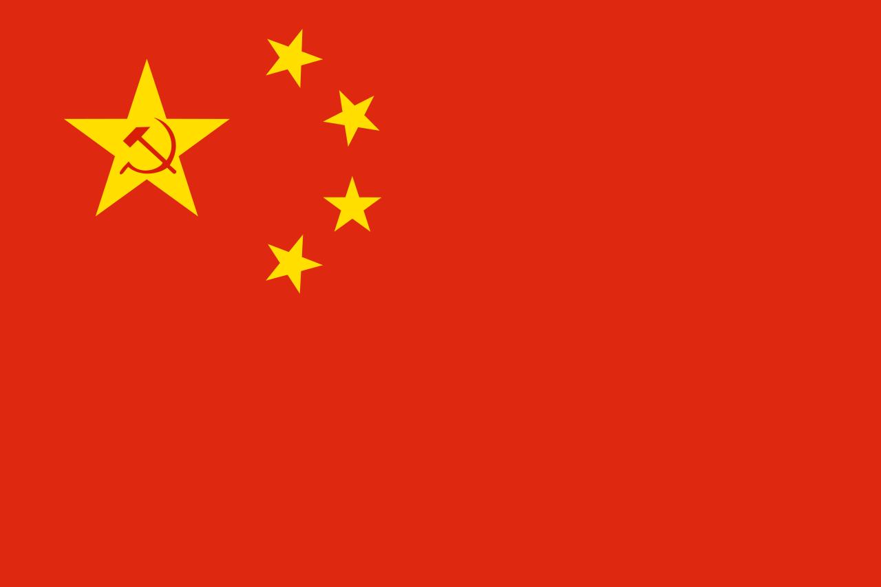الصين تستضيف الاجتماع الاستشاري لمعاهدة القطب الجنوبي