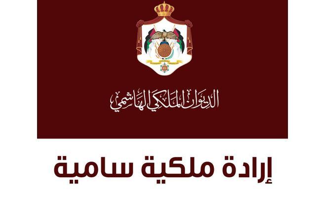 قبول استقالة عصام الروابدة من الديوان الملكي