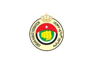 اتحاد الكراتيه يدعو لاجتماع الهيئة العامة في 28 الجاري