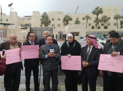 نواب يحتجون امام السفارة الامريكية