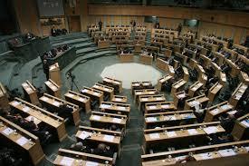 فض الدورة الاستثنائية لمجلس الأمة قبل الانتخابات