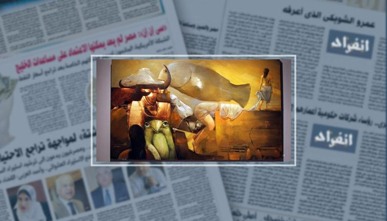 """افتتاح معرض الفنان التشكيلي عبد الرحيم واكد بعنوان """"الأرض والإنسان"""""""