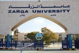 الطلبة السوريون بمخيم مريجيب الفهود بالأزرق يحققون معدلات مشرفة