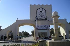 ترقيات اكاديمية في جامعة اليرموك