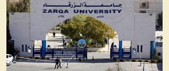مؤتمر جامعة الزرقاء يوصي بتحديد الاستراتيجيات حول المسؤولية المجتمعية