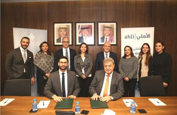 انطلاقاً من استراتيجيته الهادفة لتعزيز التمكين المجتمعي البنك الأهلي الأردني يوقع اتفاقية مع شركة نوى للتنمية المستدامة