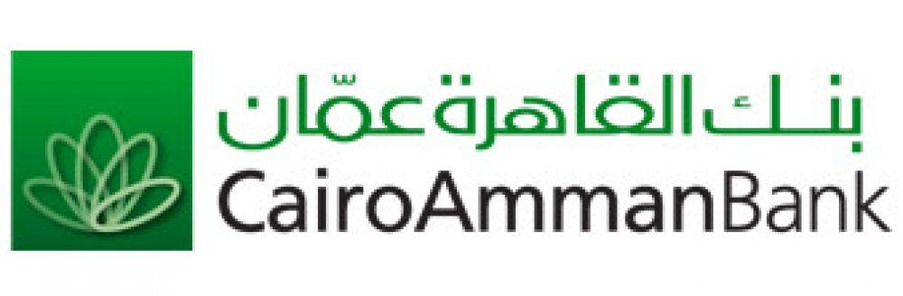"""بنك القاهرة عمان يقلب الطاولة على """"الاردنية الاماراتية للتأمين"""""""