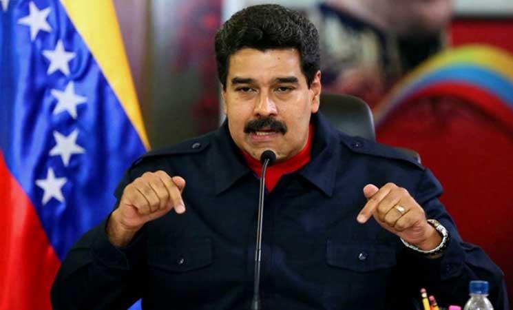 """رئيس فنزويلا: مفوض الأمم المتحدة لحقوق الإنسان """"ورم"""" مدعوم من أمريكا"""