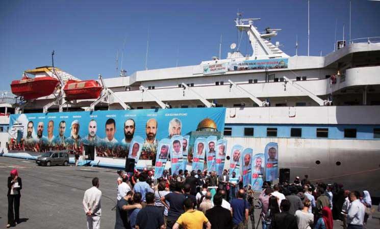 """""""مافي مرمرة"""" التركية نجحت في إيصال المساعدات لقطاع غزة رغم تعذّر رسوها على ساحله"""