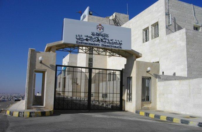 احباط تهريب بودرة مخدرة من مطار التخليص