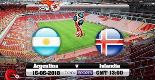 بث مبارة الارجنتين و ايسلندا