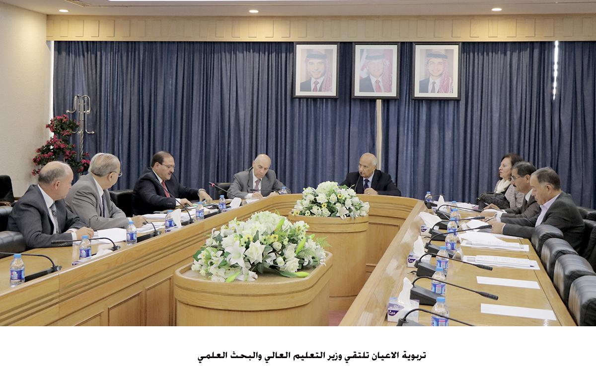 تربوية الاعيان تلتقي وزير التعليم العالي والبحث العلمي