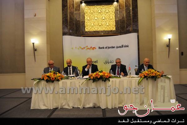 الهيئة العامة لبنك الأردن تقر توزيع أرباح نقدية على المساهمين بنسبة 18%