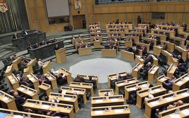 النواب يناقش الثلاثاء المقبل أموال الضمان الاجتماعي