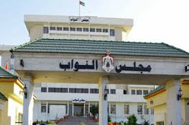 """النائب الشياب رئيسا لـ """"البرلمانية الأردنية الجزائرية"""""""