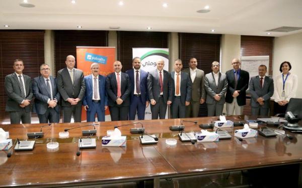 اتفاقية لإنشاء مراكز أمن معلومات معتمدة في الجامعات الأردنية