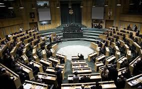 بمجلس النواب ودمج مرتقب لمديريات وأقسام