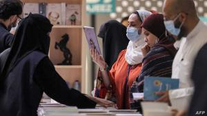 """""""المثلية"""" و""""الصوفية"""" و""""السحر"""" ..  الانفتاح السعودي يصل إلى معرض الكتاب"""
