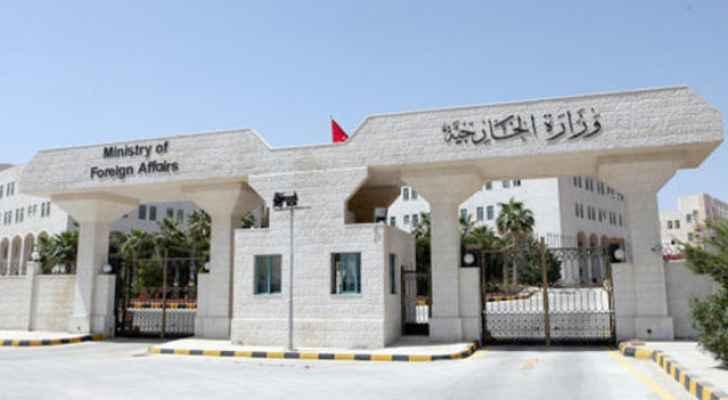 الخارجية تتسلم نسخة من أوراق اعتماد سفير مملكة البحرين