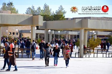 الجامعة الهاشمية تعيد مكرمة الجسيم للطالبات المتزوجات !