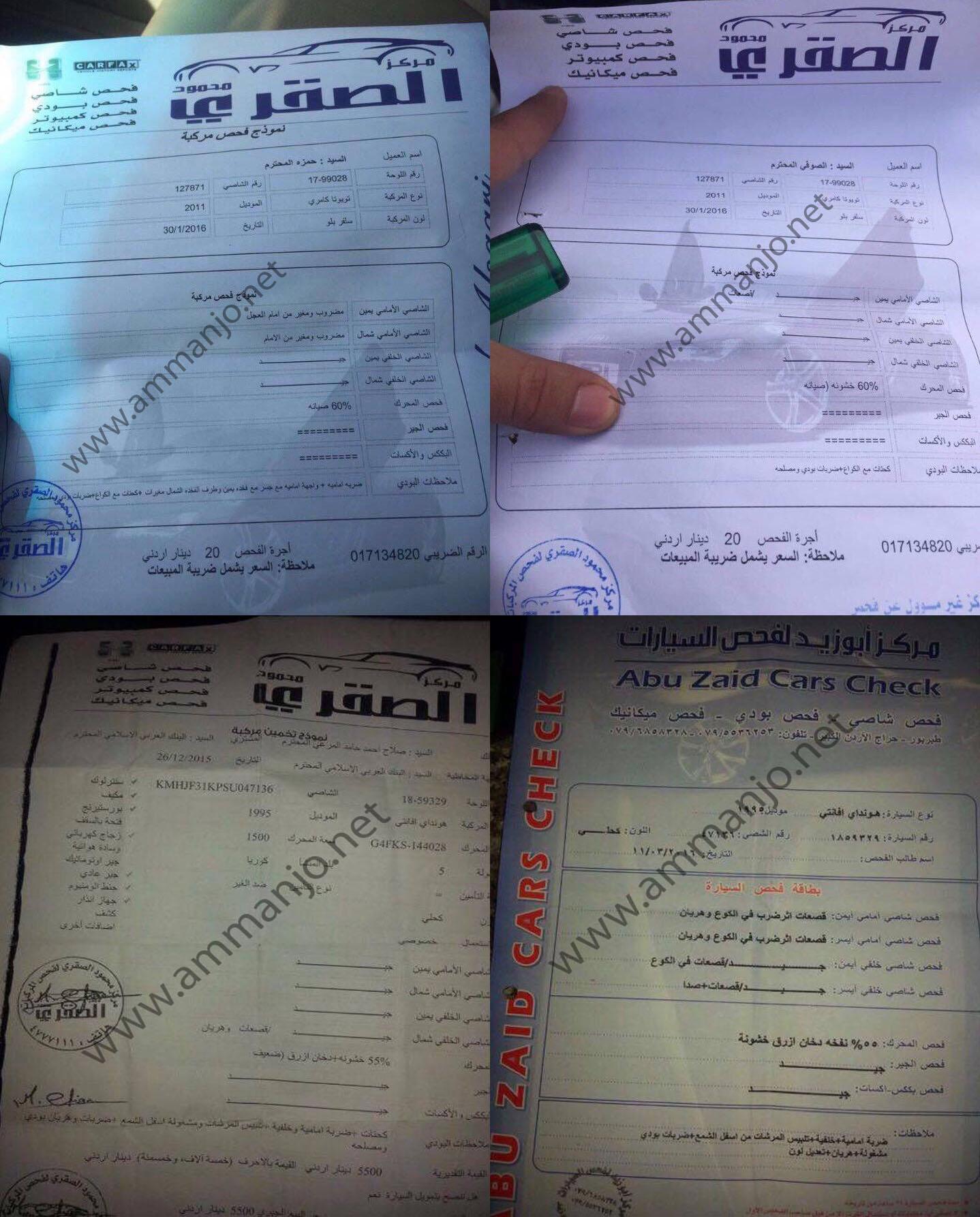بالوثائق  ..  تحذير للأردنيين من غش وتلاعب في مركز محمود الصقري لفحص السيارات