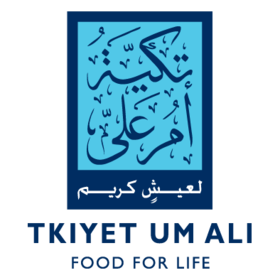 """"""" تكية ام علي """"تنظم بازارا خيريا للسنة الثانية على التوالي"""