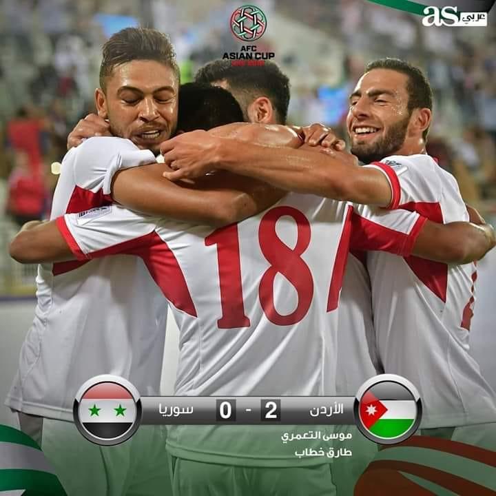 الأردن يهزم سوريا ..  ويتأهل إلى ثمن نهائي كأس آسيا