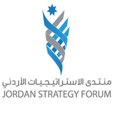 منتدى الاستراتيجيات الأردني يوصي بتوسيع القاعدة الضريبية