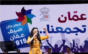 """ديانا كرزون تختتم صيف عمان: """"الأردن وفلسطين شعب واحد"""""""